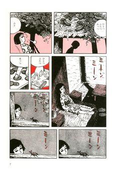 つげ義春 「紅い花 」Tsuge Yoshiharu Akai-Hana (Deep Red Flower) Old Comics, Manga Comics, Monster Illustration, Graphic Illustration, Alternative Comics, Muse Art, Comic Page, Romance, Storytelling
