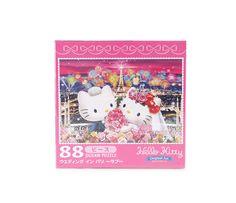 Hello Kitty 88 Pce Jigsaw Puzzle: Paris