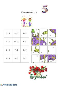 Mickey Coloring Pages, School Frame, Interactive Activities, School Subjects, Math For Kids, Google Classroom, Multiplication, My Teacher, Colorful Backgrounds
