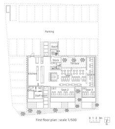 Cafe la Miell / Suppose Design Office
