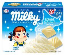 Fujiya Milky White Chocolate - 不二家ミルキーホワイトチョコレート