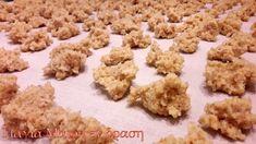 Τραχανάς γλυκός – Γιαγιά Μαίρη Εν Δράσει Krispie Treats, Rice Krispies, Cookies, Desserts, Food, Crack Crackers, Tailgate Desserts, Deserts, Biscuits