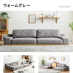 New Room, Love Seat, Couch, Furniture, Home Decor, Settee, Sofa, Small Sofa, Couches