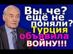 Генерал Ивашов сделал сенсационное заявление! - YouTube