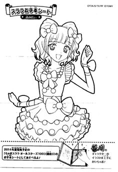 pripara coloring pages google search anime coloring pages
