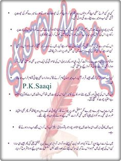 Free Books To Read, Novels To Read, Free Pdf Books, Urdu Stories, News Stories, Short Stories, Create Your Website, Post Date, I Site