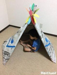 骨組みも壁も全部、新聞紙だけで作った「新聞紙テント」。新聞紙だけでできている分、自由に色を塗ったり窓をつけたり、アレンジの幅はたくさん♪秘密基地やキャンプごっこで、思う存分楽しもう! Fun Activities For Toddlers, Kindergarten Activities, Preschool Crafts, Crafts To Do, Diy Crafts For Kids, Paper Crafts, Earth Day Crafts, Summer Crafts, Diy Toys