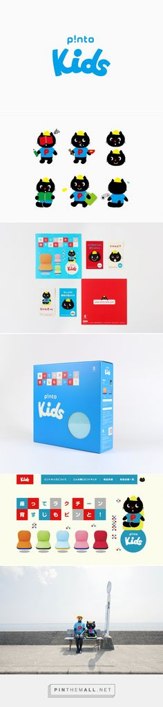Select images to pin - Pin Them All - created on Kids Branding, Logo Branding, Logos, Toy Packaging, Packaging Design, Identity Design, Logo Design, Visual Identity, Typo Logo