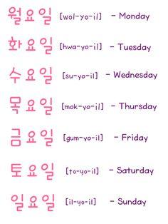 Learn Korean with me!- days of the week ! Learn Basic Korean, Learn Japanese Words, How To Speak Korean, Korean Words Learning, Japanese Language Learning, Korean Phrases, Korean Quotes, Learn Korean Alphabet, Korean Letters