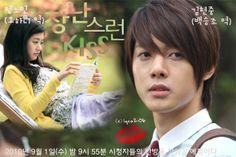 Playfull kiss (2010)