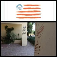 New Obama Flag Looks Eerily Like Blood-Stained Walls at Benghazi Consulate.  Pretty sure it's not coincidental either.  DISGUSTING.