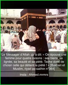Élégant Le Entremetteur d'Allah ﷺ a dit: « On fille une épouse vers quatre raisons : s. - Le Entremetteur d'Allah ﷺ a dit: « On fi. Allah, Saint Coran, Coran Islam, Muslim Quotes, Ramadan, Religion, Knowledge, Wisdom, Faith