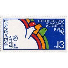 Bozidar Jonah - XI World Festival of Youth and Students Cuba '78