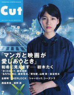 Cut (カット) 2014年 07月号 [雑誌] | |本 | 通販 | Amazon