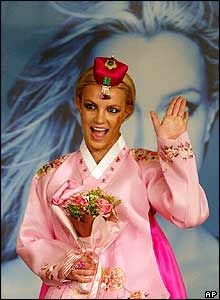 Resultado de imagem para britney spears geisha