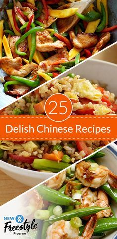 Delicious Chinese Recipes| A collection of all your takeout favorites- perfect for Chinese New Year – or any night!