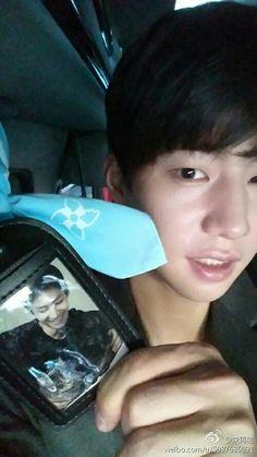 Song Jae Rim's Weibo update 20141110