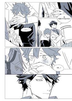 담아감 Haikyuu Manga, Haikyuu Dj, Haikyuu Karasuno, Haikyuu Fanart, Haikyuu Ships, Oikawa, My Hero Academia Episodes, My Hero Academia Manga, Hinata Shouyou