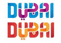 Dubai Gets its Destination Brand in Motion | StockLogos.com #logo #branding
