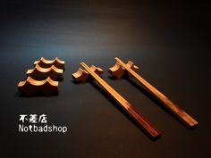 台灣國寶檜木筷架/心橋 hand carved wooden chopstick's holder/