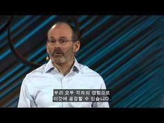 나쁜 습관을 없애는 간단한 방법 TED Talk - 저드슨 브루어 Judson Brewer - YouTube
