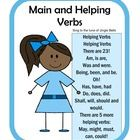 Main and Helping Verbs Center Activity for small groups or independent literacy station work during guided reading. Students read a sentence and id...