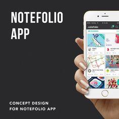 [UI/UX Design] Notefolio application design