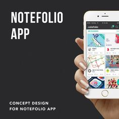 [UI/UX Design] Notefolio application design