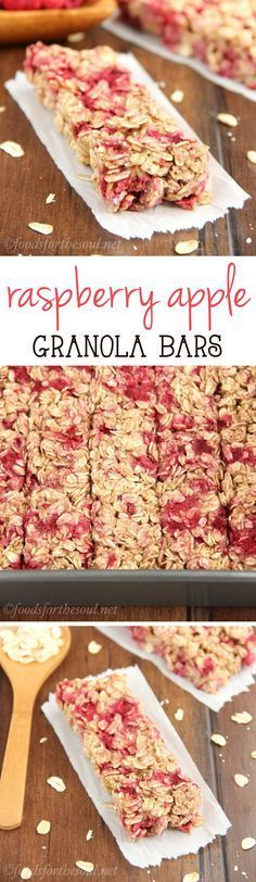 Healthy Snacks Recipes - Easy Chewy Clean Eating Friendly Raspberry Apple Granola Bars - perfect for after school or before a workout - Recipe via Amys Healthy Baking