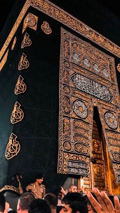 Islamic Wallpaper Iphone, Quran Wallpaper, Sea Wallpaper, Islamic Quotes Wallpaper, Islamic Images, Islamic Pictures, Mekka Islam, Mecca Masjid, Masjid Haram