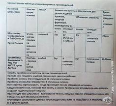 DCPG.ru: 175743.jpg (500×459)