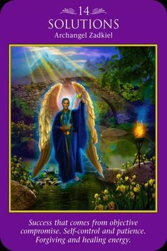 archangel zadkiel solutions