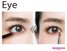 """「MAQUIA」5月号に掲載中の『""""余白埋め""""メイク』から、中心にパーツを寄せてメリハリ感をアップさせた小顔メイクをご紹介。影色で上下を埋め、目元&口元の立体強調で華やかな印象に。中心にパーツを寄せてメリハリ感をアップMake Point広範囲にのせた影色... Beauty Makeup, Eye Makeup, Hair Makeup, Hair Beauty, Asian Make Up, Japanese Makeup, Fair Skin, Beauty Secrets, Makeup Cosmetics"""