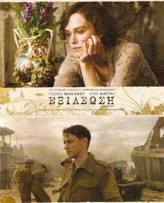 Atonement, Movie Posters, Movies, Painting, Greek, Cinema, Posters, Quarter Quell, Films