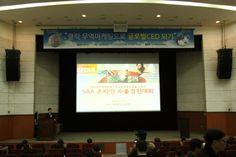 강만구 서울통상지원센터장이 SBA 온라인 수출경진대회를 소개하였습니다.