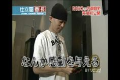 video of Nigo (man behind a bathing ape brand) and his crib in japan .