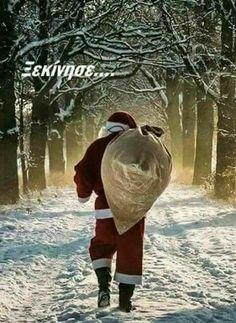 Greek Quotes, Xmas, Christmas, Happy New Year, Winter Hats, Messages, Noel, Navidad, Navidad