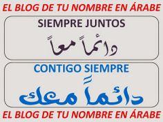 frases en arabe contigo siempre, siempre juntos para tatuaje