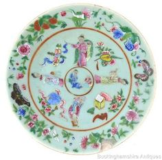 Antique Chinese Famille Rose Celadon Qing Porcelain Plate 青磁 粉彩