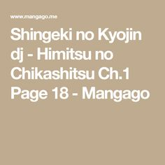 Shingeki no Kyojin dj - Himitsu no Chikashitsu Ch.1 Page 18 - Mangago