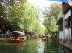 Zhouzhuang Fugui Park (Kunshan) - 2020 All You Need to Know Before You Go (with Photos) - Kunshan, China Trip Advisor, Travel Inspiration, Racing, China, Park, Places, Photos, Running, Auto Racing