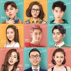 Accidentally in Love ! Jun Chen, Accidental Love, Korean Tv Shows, Chinese Babies, Watch Korean Drama, Chines Drama, Korean Girl Photo, Drama Funny, Couple