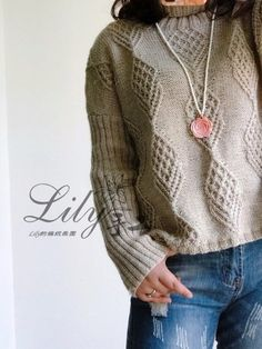 Мобильный LiveInternet Интересный пуловер спицами. | ineses - Дневник ineses |