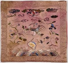 Pair of rank badges for a 1st or 2nd rank official - crane Viet Nam, Nguyen dynasty, 19th century embroidered silk, couched gold thread, 25.5 x 23.5 cm Gift of Judith and Ken Rutherford 2006 Art Gallery of New South Wales, Sydney, 300.2006.a-b