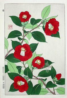 Shin Hanga Woodblock Prints (1939-1970 гг.)