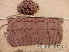 An easy beautiful stitch pattern