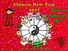 Chinese New Year 2017 is starting soon!  hansenshelpers.blogspot.com