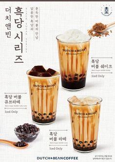 Bubble Tea Menu, Bubble Milk Tea, Cafe Menu Design, Food Menu Design, Boba Tea Recipe, Food Catalog, Chocolates, Cafe Posters, Tea Design