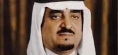 Wafatnya Raja Abdullah Pertanda Munculnya Imam Mahdi, Benarkah? http://www.kabarmakkah.com/2015/01/benarkah-wafatnya-raja-abdullah-tanda-muncul-imam-mahdi-akhir-zaman.html