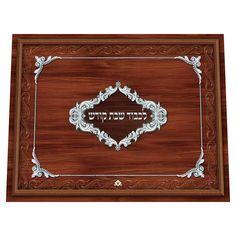 Jewish Gifts | Shabbat | Wood Scallop Design Graphic Glass Challah Tray